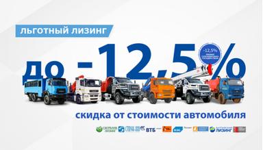 С января 2021 года возобновлена программа субсидии МИНПОМТОРГА!
