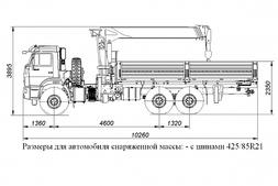 КМУ KANGLIM KS-1256 G-II на базе шасси КАМАЗ 43118-3027-50 – фото 7