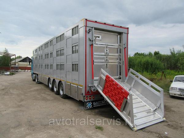 Полуприцеп скотовоз 94531 с двумя подвижными полами – фото 4