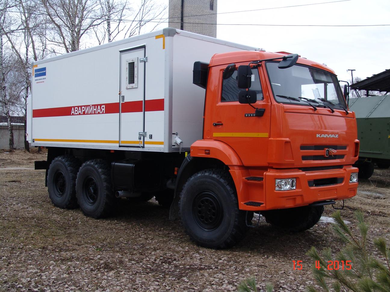 Передвижная аварийная мастерская на шасси КАМАЗ – 5350 – фото 1