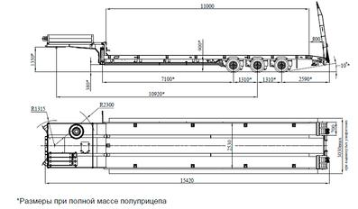 Полуприцеп-тяжеловоз ЧМЗАП 99064 по спецификации 042-02-ВУ3ПП4 – фото 3
