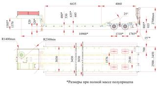 Полуприцеп ЧМЗАП 938530 по спецификации 040 – фото 2