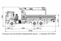 DONG YANG SS1956 с раздвижными задними опорами на шасси КАМАЗ-43118-3027-50 – фото 2