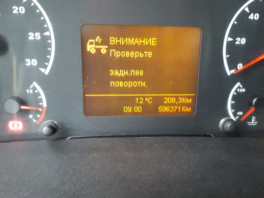 Седельный тягач КАМАЗ 5490-S5, 2015 г.в. с пробегом – фото 4