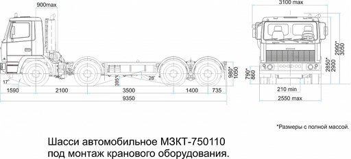 Седельный тягач МЗКТ-750110-110 – фото 2