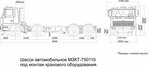 Шасси МЗКТ-750110-110 – фото 2