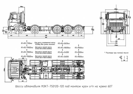 Шасси МЗКТ-750120 – фото 3
