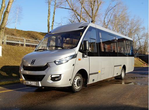 "Автобус НЕМАН 420224-511 ""МЕЖДУГОРОДНИЙ"" – фото 4"