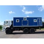 Передвижная сварочная мастерская на шасси КАМАЗ-43118 с ГБО – фото 1