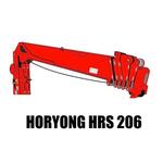 HORYONG HRS206 с раздвижными задними опорами на шасси 65115-3094-50 с 3-х сторонней разгрузкой – фото 1