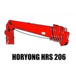 HORYONG HRS206 с раздвижными задними опорами на шасси 65115-3094-50 с 2-х сторонней разгрузкой – фото 1