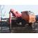Автовышка Hansin HS450A на шасси КамАЗ – фото 4