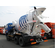 Автобетоносмеситель 58146V (ABS-6K) (шасси КАМАЗ-65111/53228 6х6) – фото 3