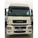 Седельный тягач КАМАЗ 5490-S5, 2015 г.в. с пробегом – фото 11