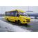 """Автобус НЕМАН 420238-511 """"ШКОЛЬНЫЙ"""" – фото 3"""