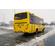 """Автобус НЕМАН 420238-511 """"ШКОЛЬНЫЙ"""" – фото 2"""